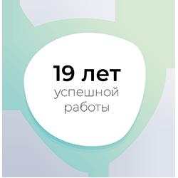 19let