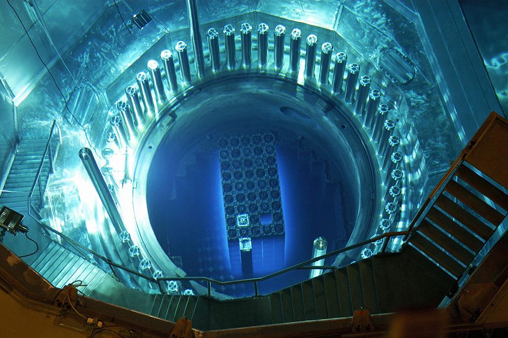 KKG Reactor Core