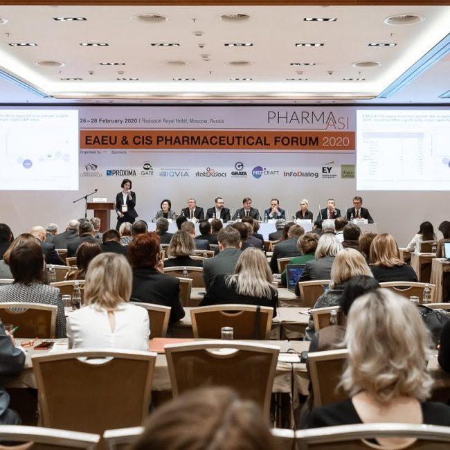 Евразийский фармацевтический форум (гибридный формат)
