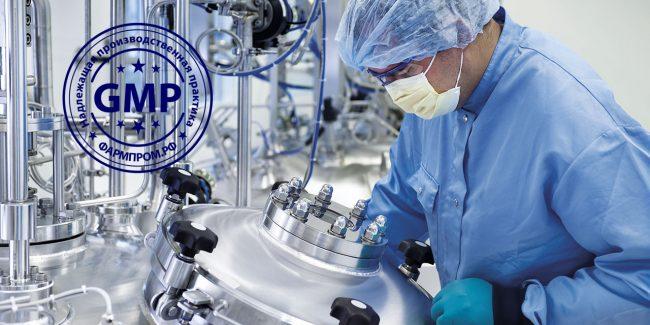 Ключевые GMP-элементы производства лекарственных средств по контракту