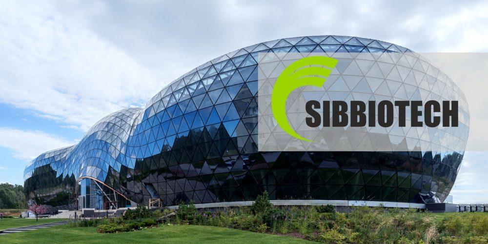 «Сиббиотех» вложит в производство артемизинина 870 млн рублей