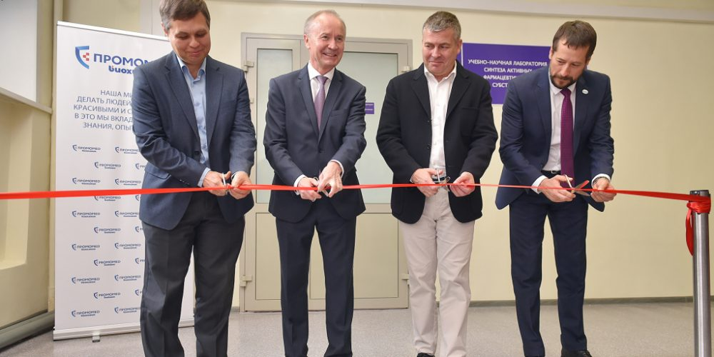 Состоялось открытие лаборатории синтеза АФС в МГУ им. Огарева