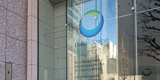 Daiichi Sankyo вкладывает $13,6 млрд в новые методы лечения рака