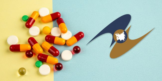 В ЕАЭС создаётся наднациональная модель регулирования рынка лекарств