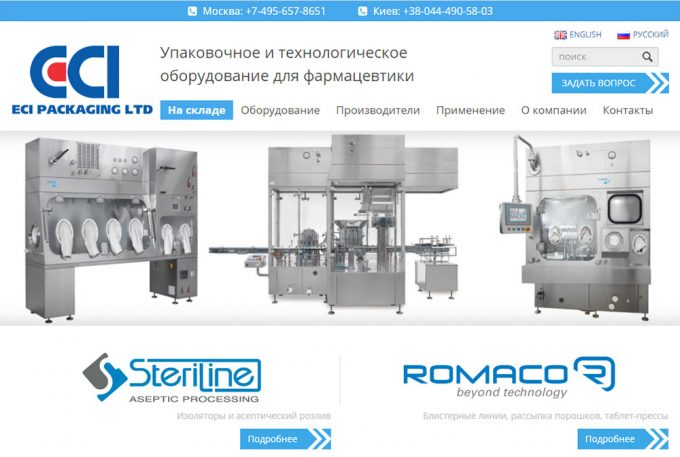 ECI Packaging Limited