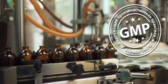 Утверждено руководство по соблюдению требований GMP для ветпроизводителей