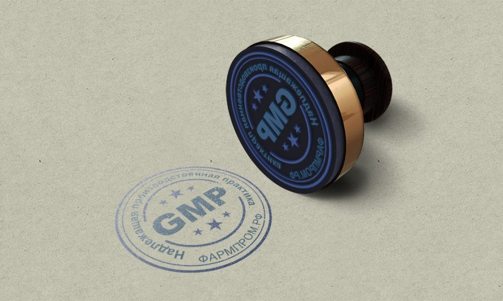 GMP - надлежащая производственная практика