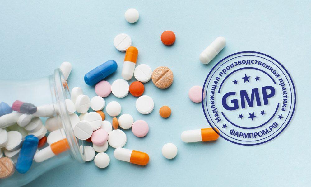 GMP-инспекции иностранных производителей ветпрепаратов в первой половине 2021 года