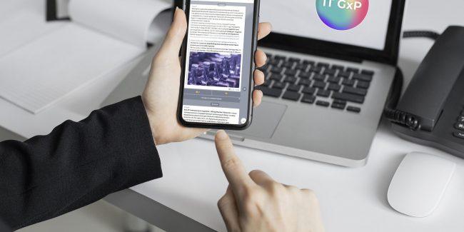 Присоединяйтесь к IT GxP — новому Telegram-каналу о главных событиях Фармы 4.0