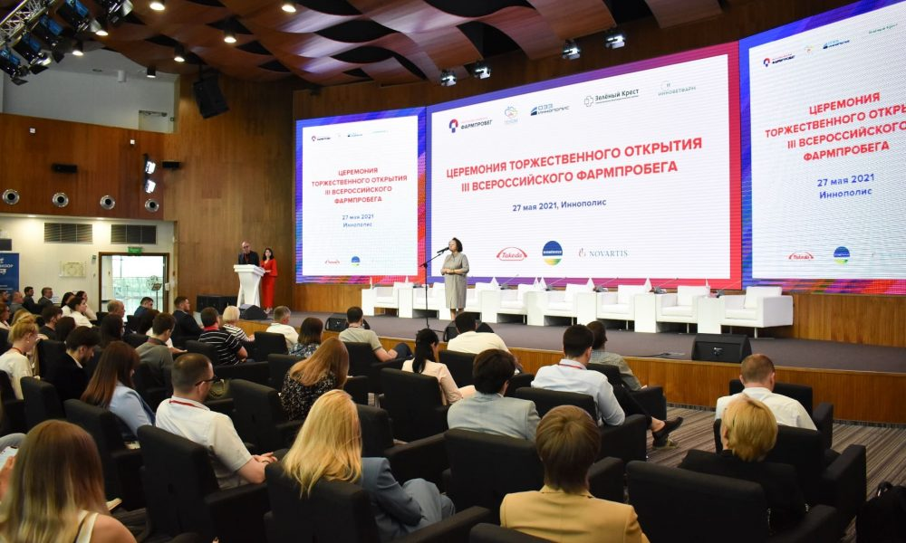 Иннополис продемонстрировал инновационные возможности для фармотрасли