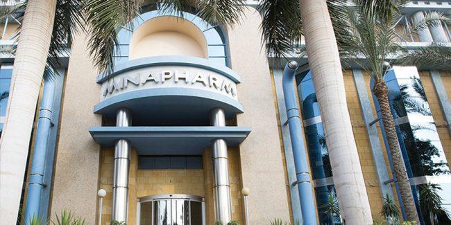 Осенью ожидается запуск производства вакцины Спутник V в Каире