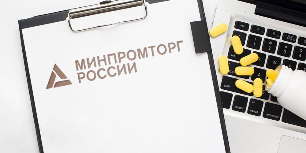 Разработаны положения о лицензировании производства лекарств и лицензионного контроля
