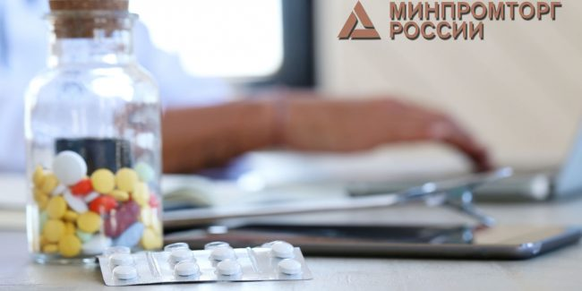 Минпромторг запросил у АРФП данные о конкретных сбоях в системе МДЛП