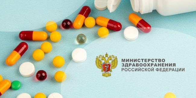 Минздрав РФ исключил из госреестра «Экслютон» и ещё три препарата
