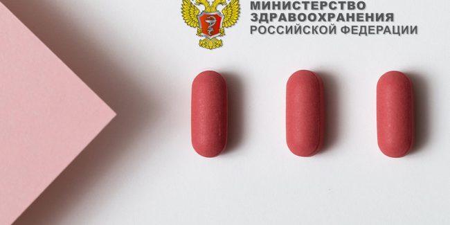 Из перечня разрешенных к ввозу предложено исключить 3 наркосодержащих препарата