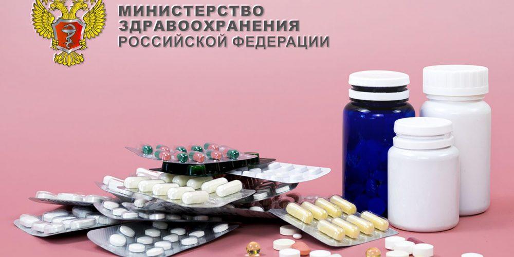 Разработан порядок осуществления мониторинга учета антибактериальных лекарств