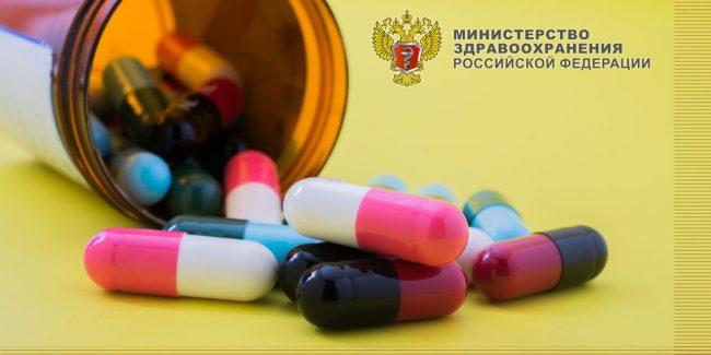 Из государственного реестра исключены 10 препаратов, включая «Сорбитрим»