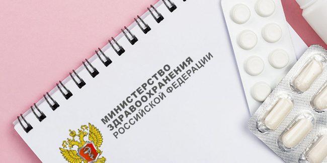 Гидроксихлорохин исключен из новой версии методрекомендаций по лечению COVID-19