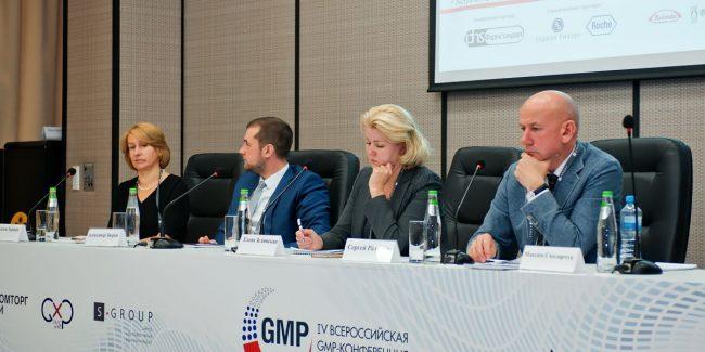 Организаторы GMP-конференции ждут вопросы на тему трансфера технологий