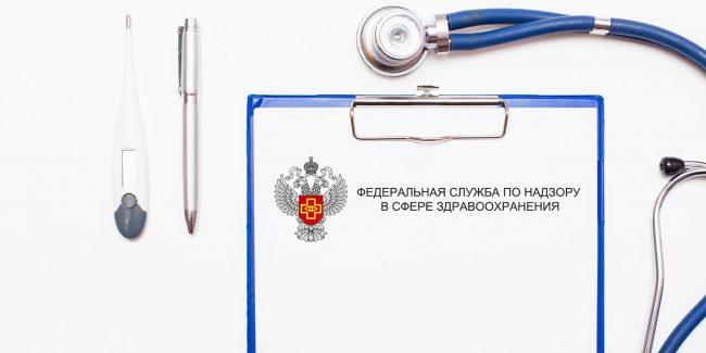 Утверждена классификация «неблагоприятных событий», связанных с обращением медизделий