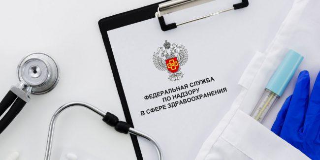 Разработан порядок внесения сведений в АИС Росздравнадзора по медизделиям