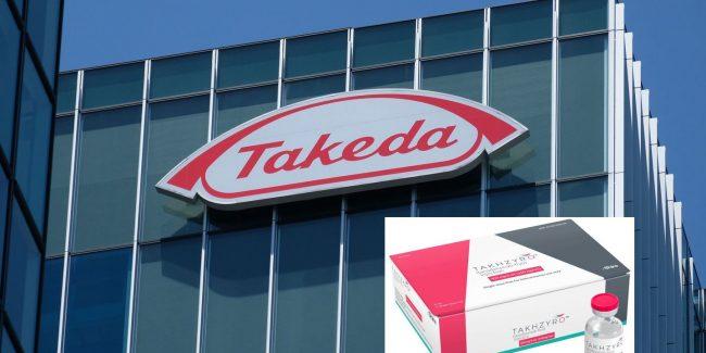 В России зарегистрирован инновационный препарат «Такзайро»