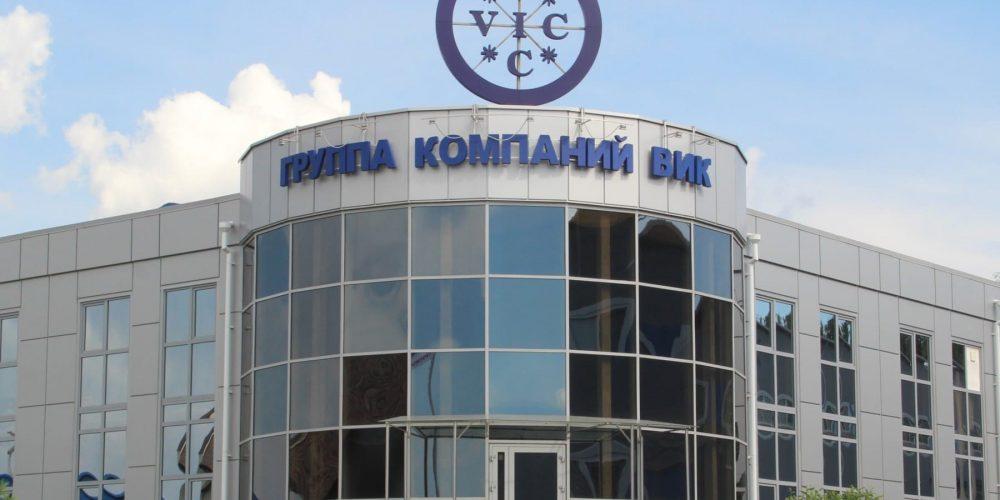 НПФ ВИК увеличит производственные мощности по выпуску ветпрепаратов за счёт займа ФРП