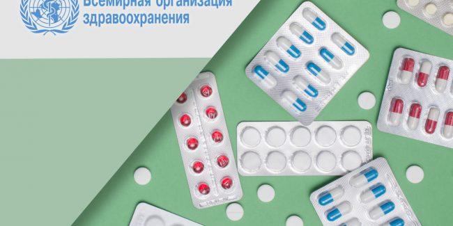 ВОЗ рекомендовала блокаторы рецепторов интерлейкина-6 для лечения COVID-19