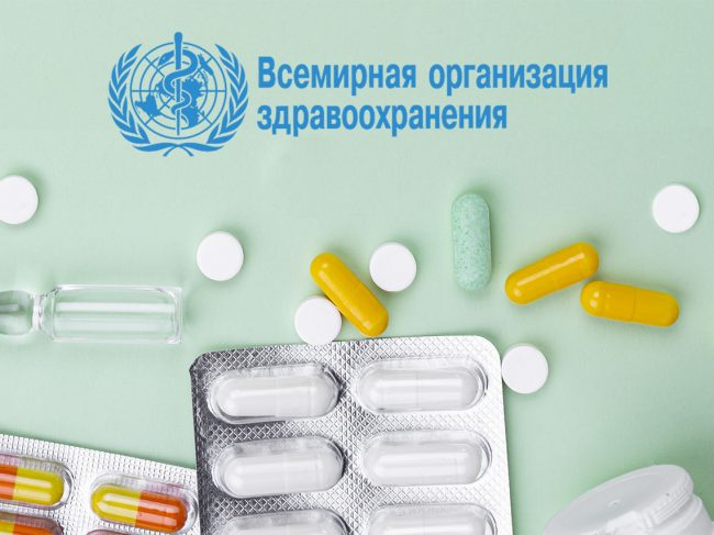 WHO's Solidarity clinical trial enters a new phase with three new candidate drugs