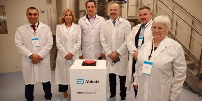 Компания Abbott открыла новый Научно-технический производственный центр в России