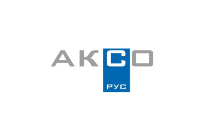 AXXO GmbH