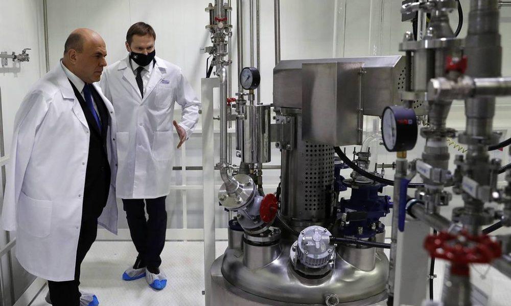 Запущена первая очередь нового завода АО «Активный компонент»