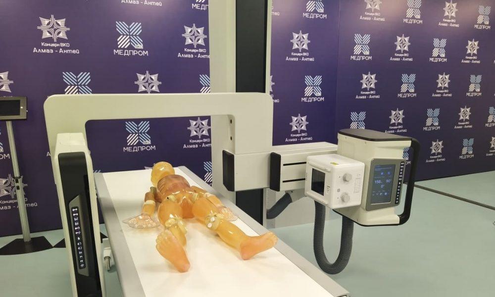 «Алмаз-Антей» открыл медицинский научно-производственный комплекс