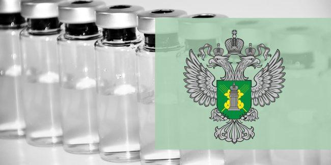 Отозвана лицензия на производство лекарств у предприятия «НИО Медитэр»
