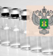 Выявлен факт реализации фальсифицированного ветпрепарата «Нобилис® IB 4/91»