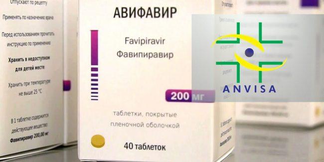 Anvisa отказало в выдаче разрешения на применение «Авифавира» (фавипиравир)