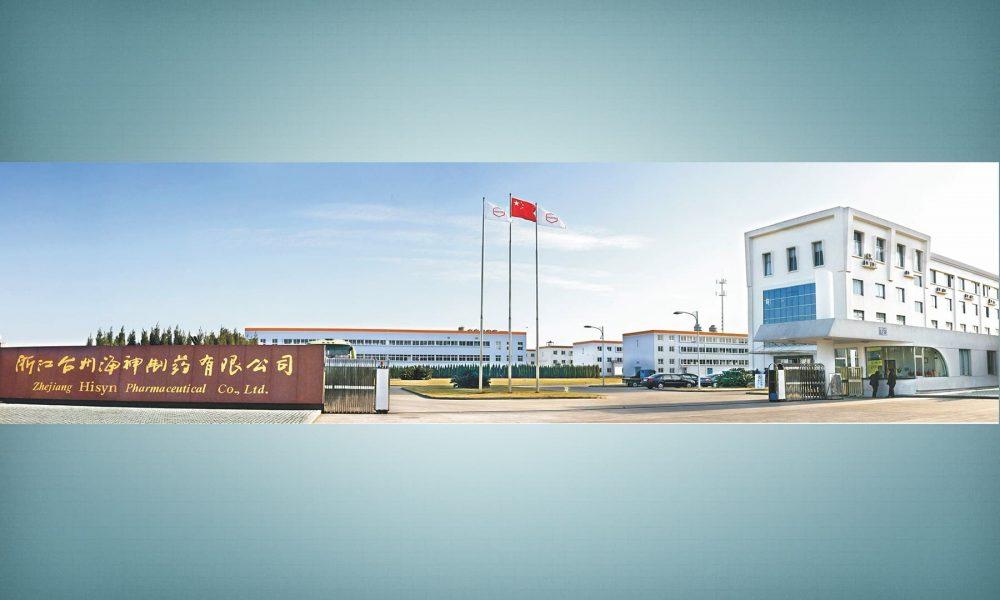 Из реестра исключены китайские субстанции такролимус и бикалутамид