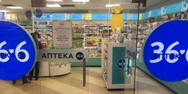 Аптечная сеть «36,6» будет единственным продавцом лекарств на Ozon.ru
