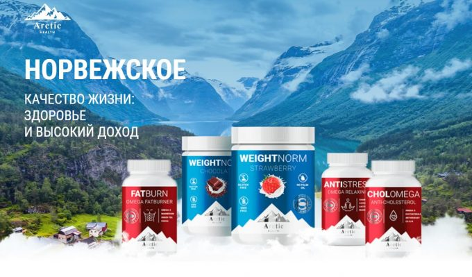 Arctic Health