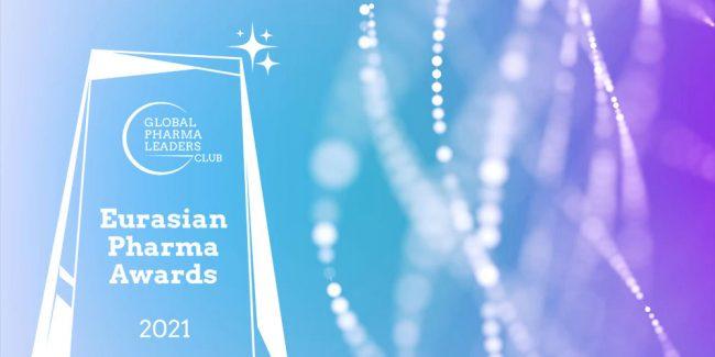 Компания STADA одержала победу в конкурсе Eurasian Pharma Awards