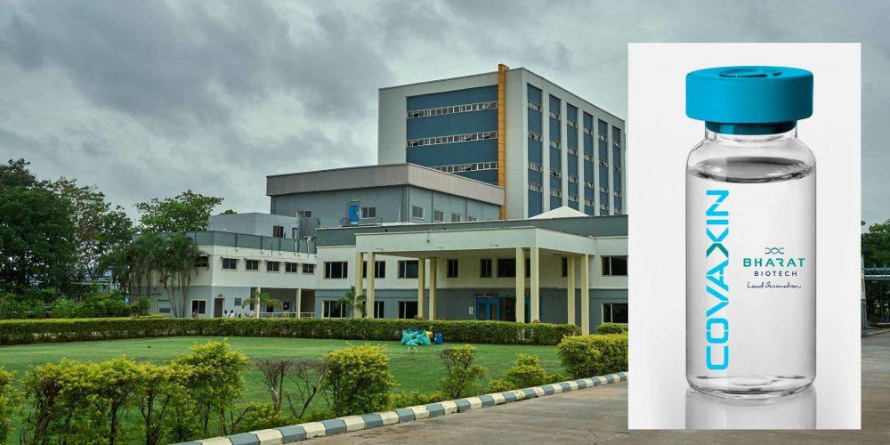 Эффективность индийской вакцины Covaxin от COVID-19 составила 80,6%