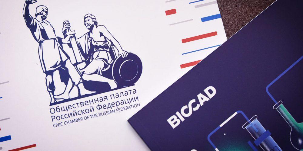 BIOCAD стала первой компанией в фармотрасли, опубликовавшей отчет КСО по GRI
