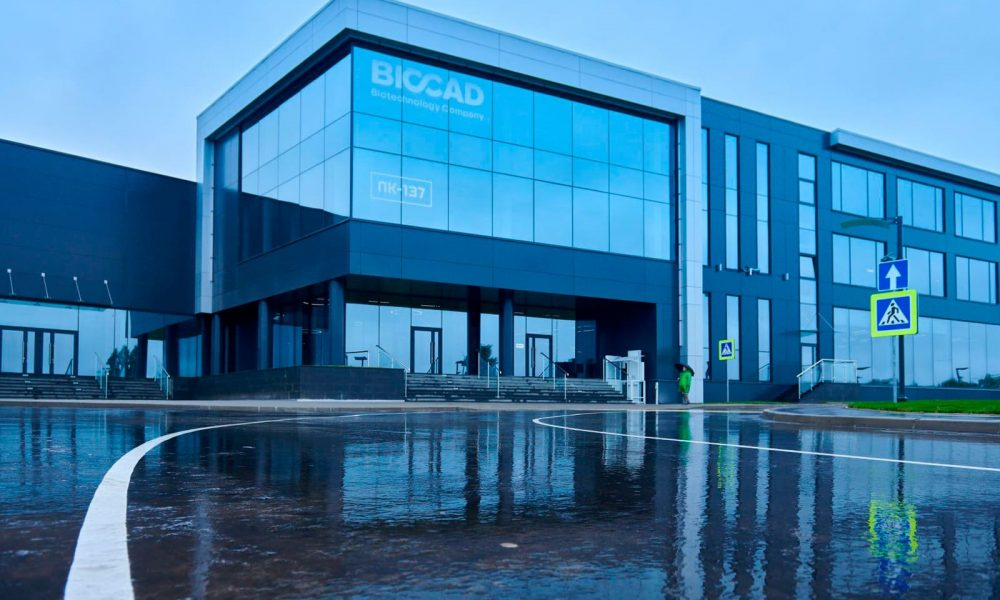 BIOCAD планирует внедрить стандарт экологического менеджмента ISО 14001:2015