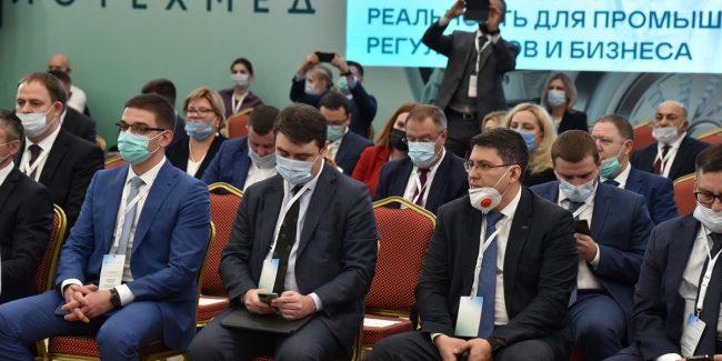 Стратегия развития российской фармотрасли «Фарма 2030» — основные направления