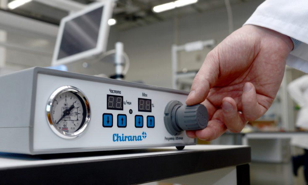 «Хирана +» увеличит производство медоборудования в «Технополисе Москва»