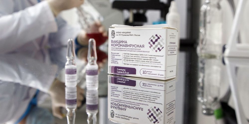 В ВОЗ поданы документы на преквалификацию вакцины «КовиВак»