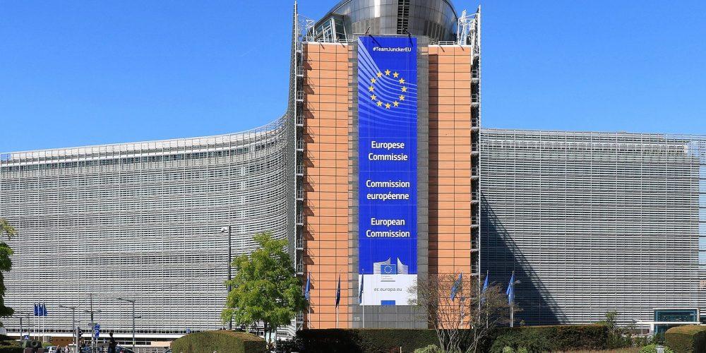 Европейская комиссия ввела ограничения на экспорт вакцин от COVID-19