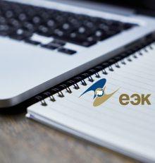 70% предложений бизнеса были учтены в 2020 году в проектах решений ЕЭК