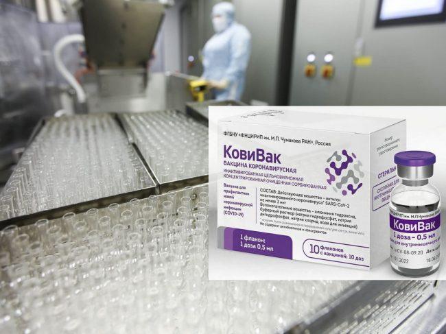 Chumakov Center to double production of CoviVac vaccine against coronavirus
