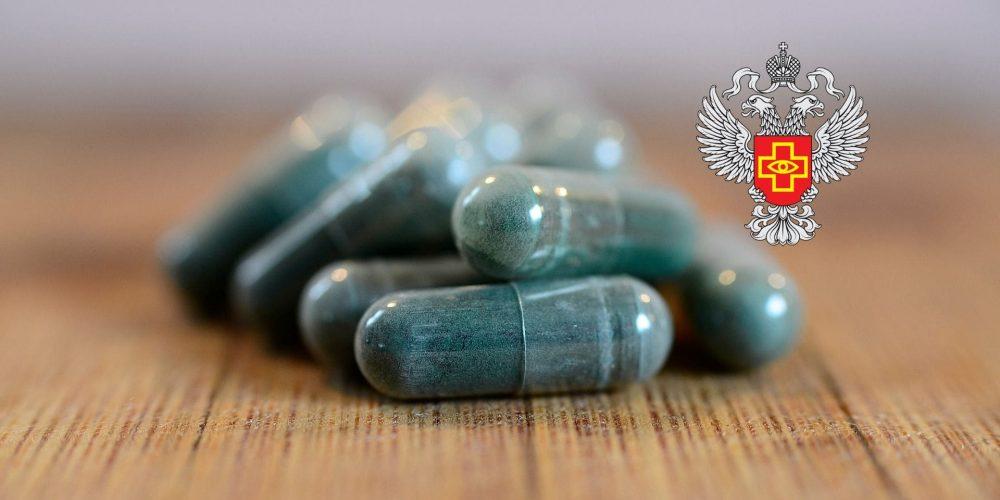 Разработаны правила лицензирования деятельности по обороту наркотических средств
